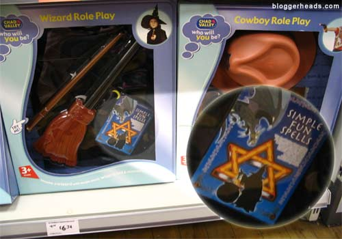 'Star of David' wizard book and dress-up kit in Woolworths